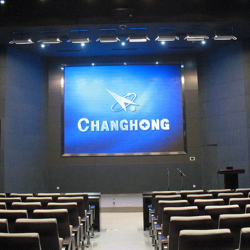 Indoor-Full-Color-LED-Screen-Display-for-Conference-717685